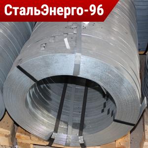 Лента стальная ГОСТ 2284-79