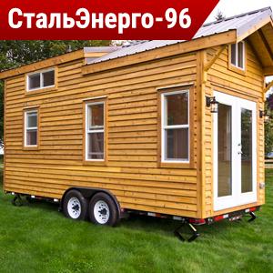 Дом из вагончиков